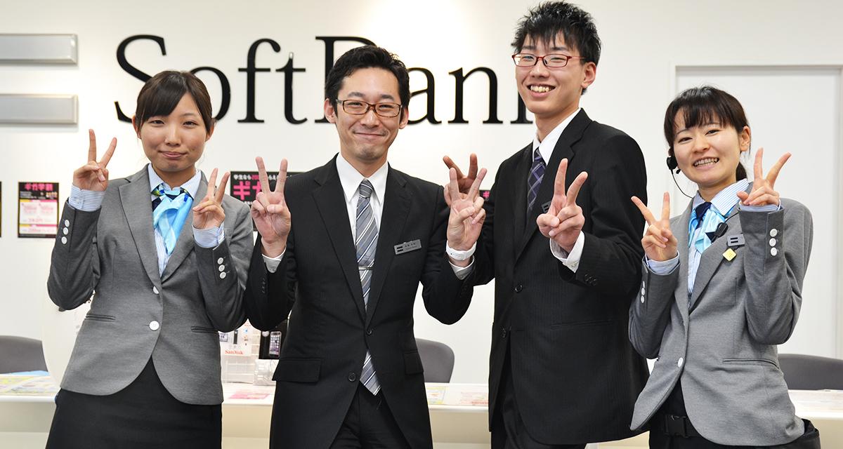 ソフトバンク太田中央