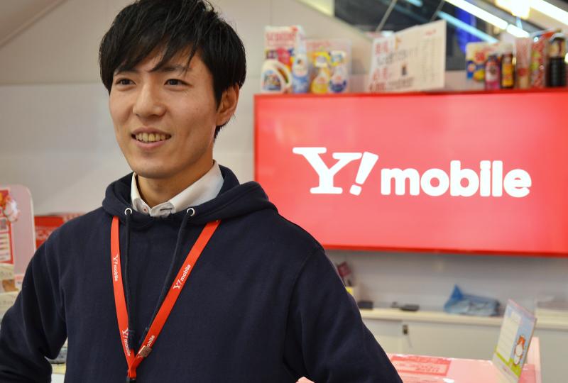 Y!mobile(ワイモバイル)-吉岡さんが売れっ子になった秘密