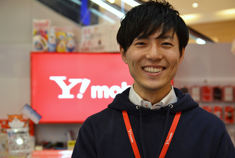 Y!mobile(ワイモバイル)-吉岡さん、柳田店長、今日はありがとうございました!